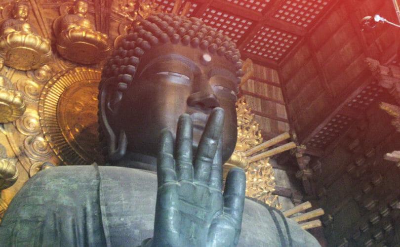 Daibutsu in Nara